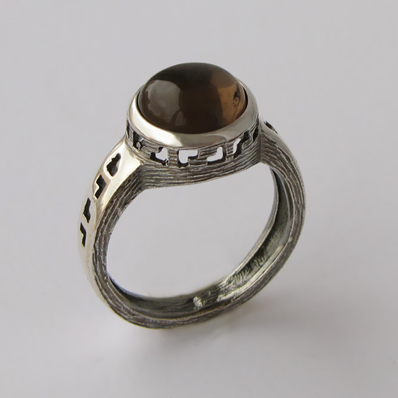 Кольцо с раухтопазом, арт. СКИФ3ЧН