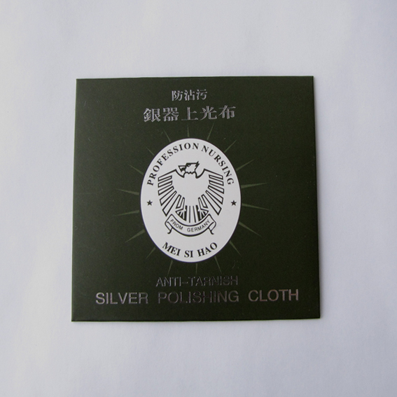 Салфетка для чистки серебра